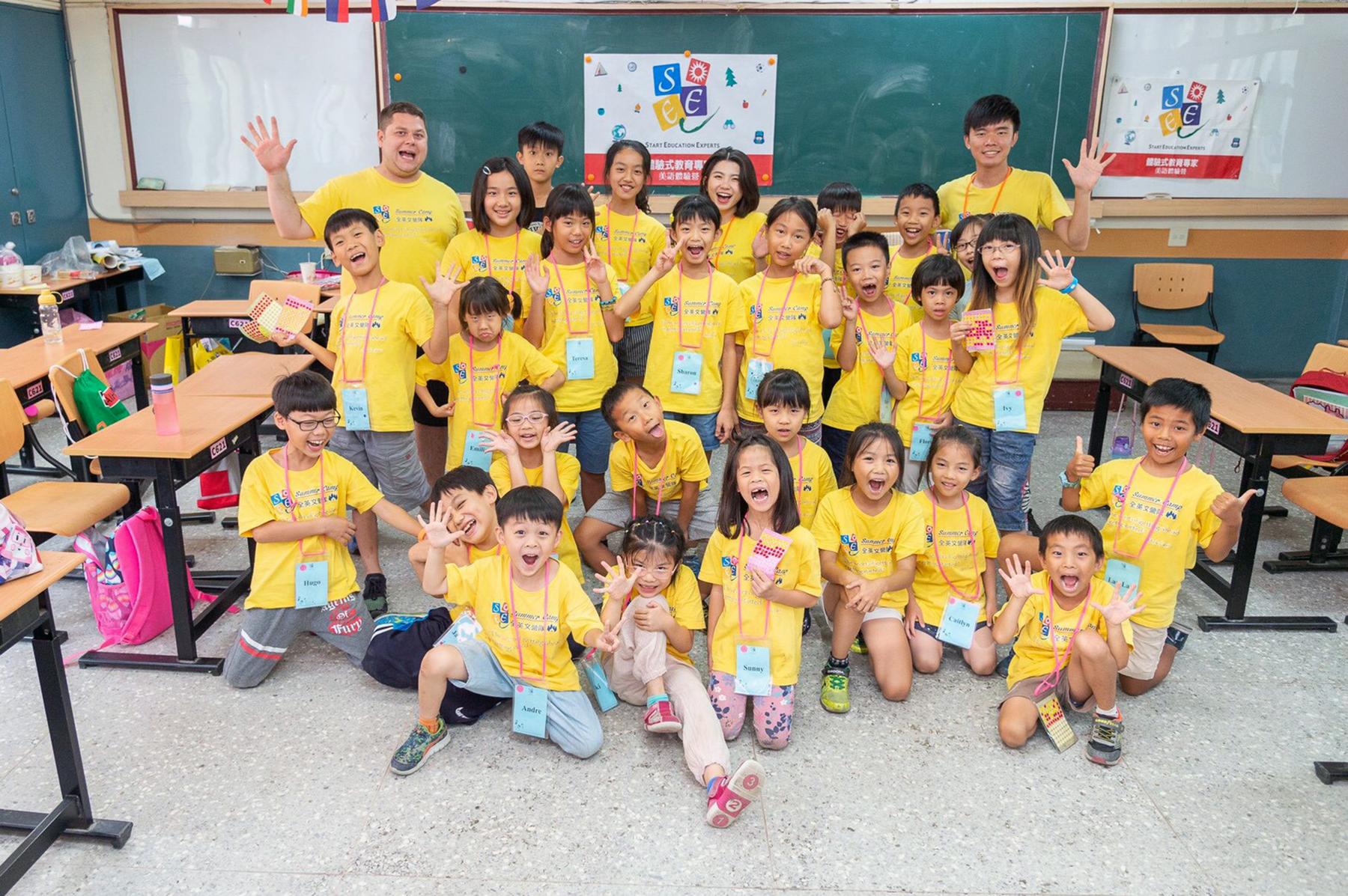 2021 小小職業夢想家-線上課程